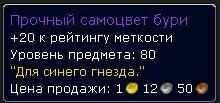 0_65d9c_7580eb90_M.jpg