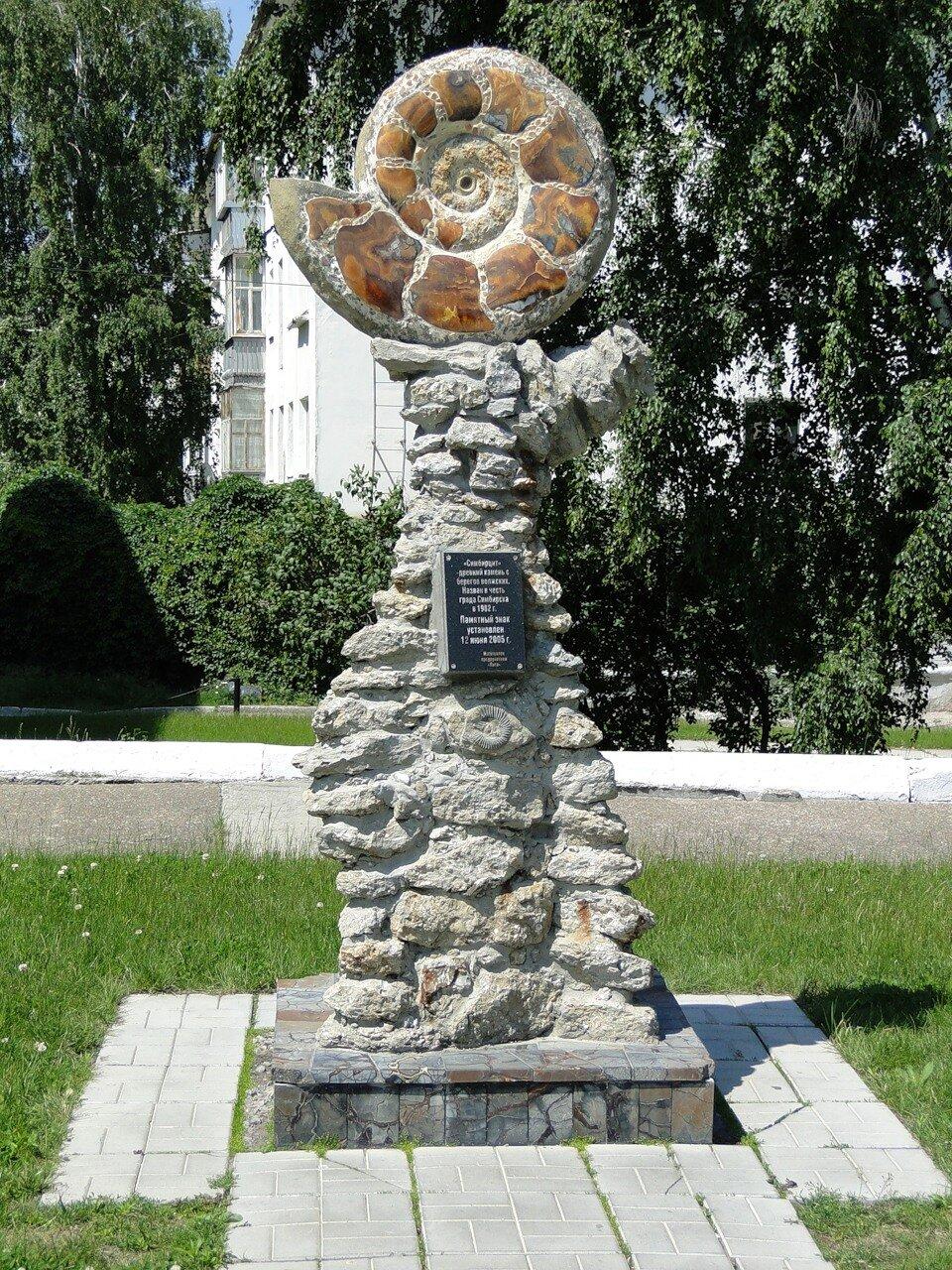 Детская больница 58 москва адрес