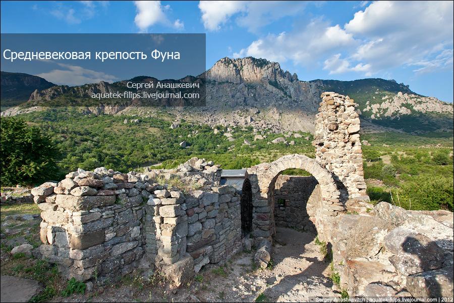 Средневековая крепость Фуна @Сергей Анашкевич