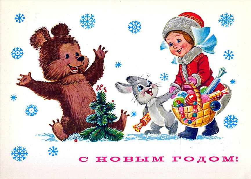 Новогодняя открытка 21