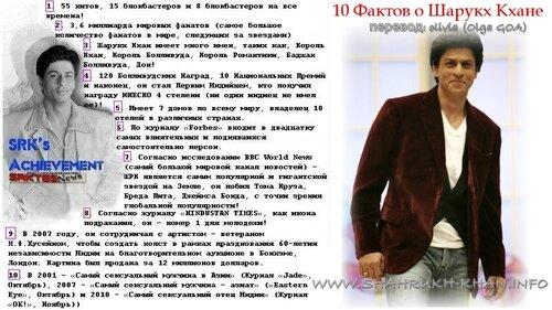 Новости о Шахрукхе - 6 - Страница 18 0_69391_a5d0c965_L