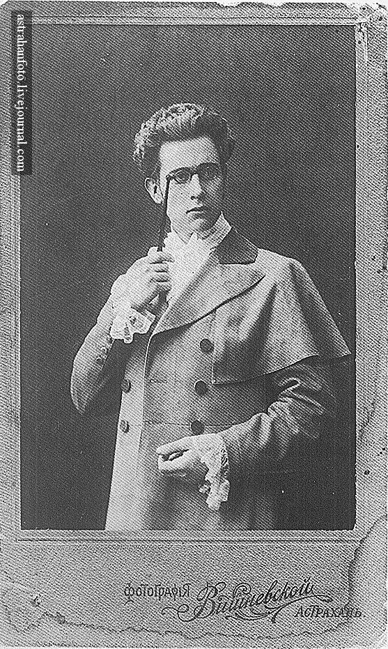 Портрет молодого человека с лорнетом. 1900-е годы.