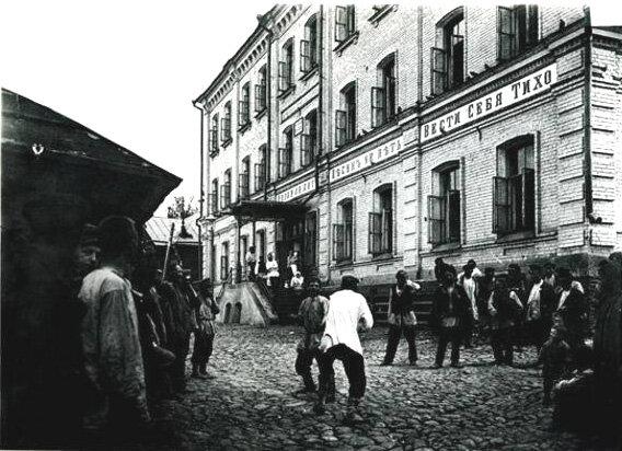 Нижний Новгород, ночлежный дом Н.А.Бугрова. Кулачный бой