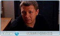 Дело чести (2011) DVD5 + DVDRip + SATRip