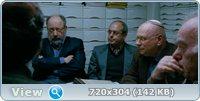 Примечание / Hearat Shulayim / Footnote (2011/HDRip)