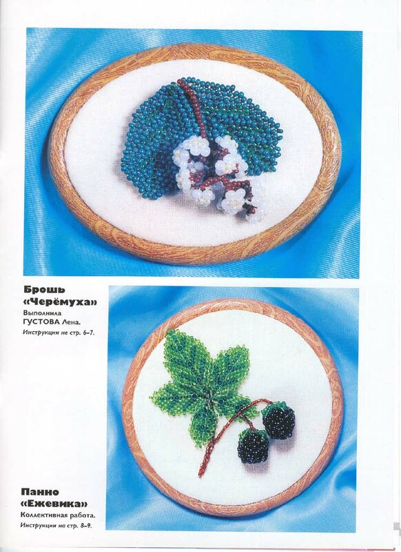 Небольшое панно украсит любую стенку, прикроет дырку )) или послужит хорошим подарком.  Изготовить их несложно.