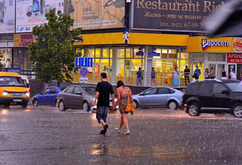 Настроение дождя