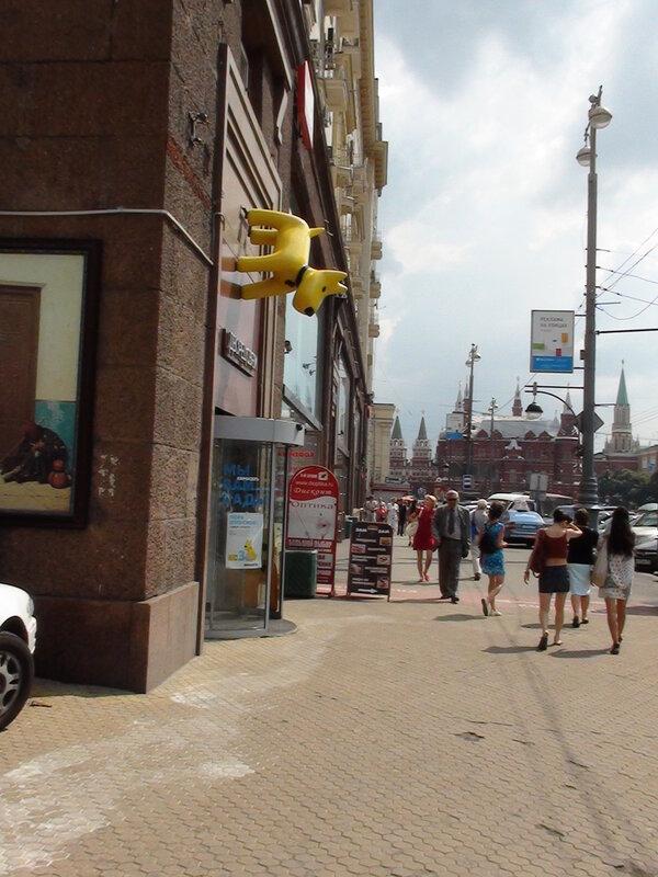 Тверская улица у Кремля
