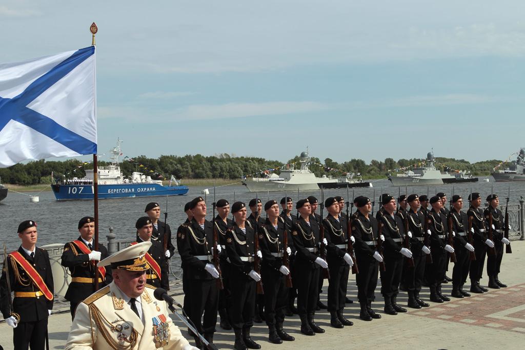 первый взгляд день морского флота в россии когда отмечают великого смешного как