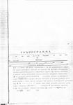 radiogramma-004.png