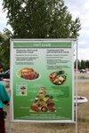 фестиваль здоровья 22.07.2012
