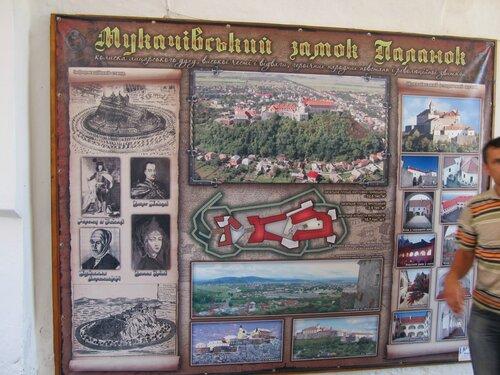 Мукачево. Замок Паланок. 0_6e314_a56601fe_L