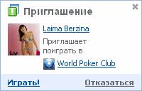 http://img-fotki.yandex.ru/get/6503/18026814.21/0_648c9_a4b03adb_M.jpg