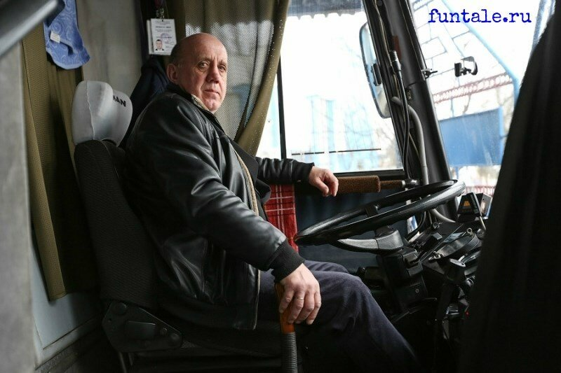 Реальные рассказы в автобусе 6 фотография