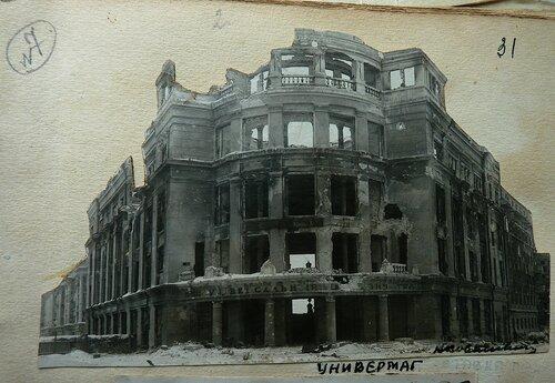 Сталинград январь 1943