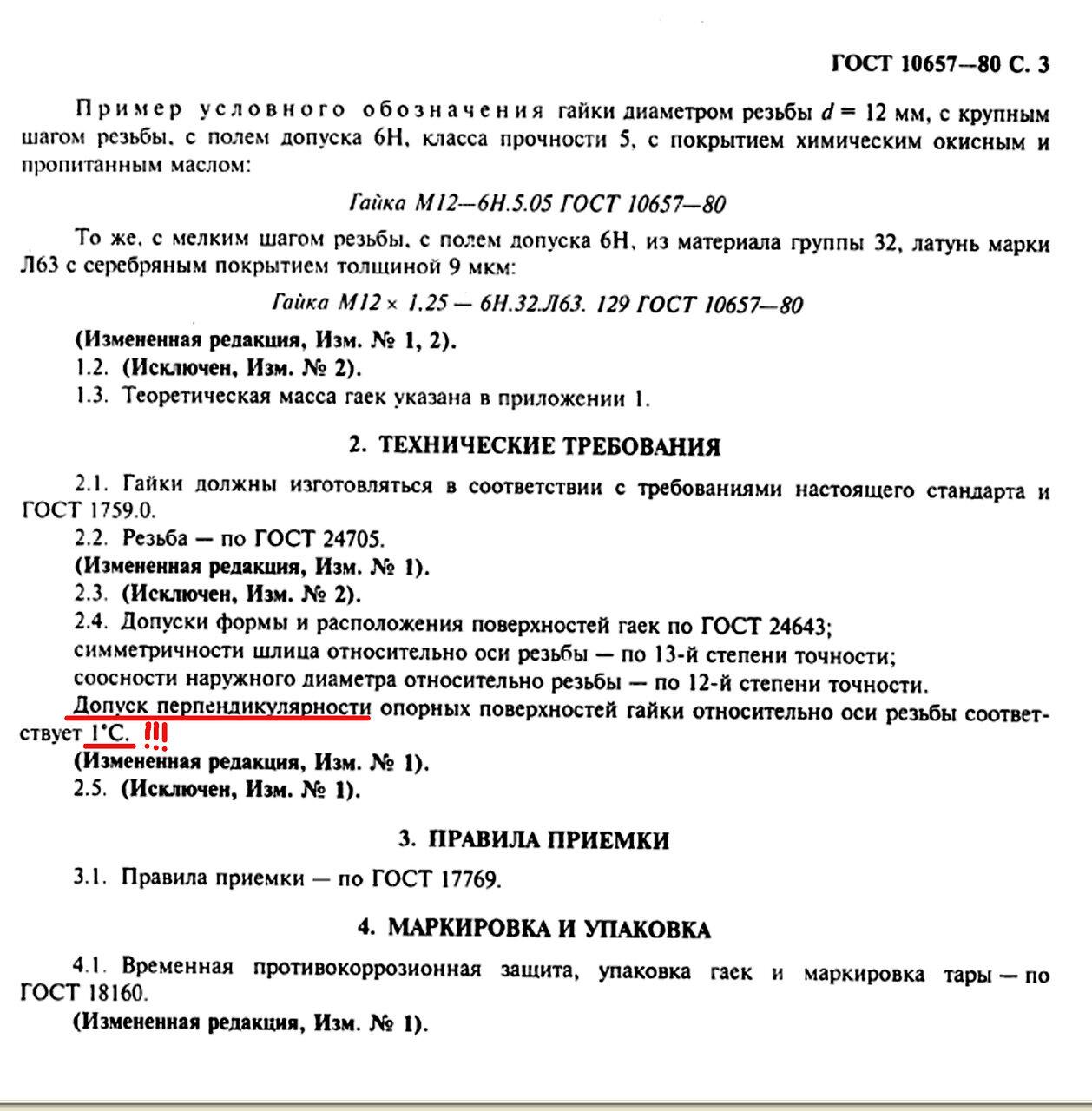 http://img-fotki.yandex.ru/get/6503/26873116.7/0_7f66f_64b13cf_XXXL.jpg