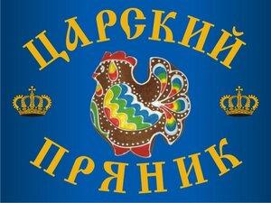 http://www.royalpryanik.ru