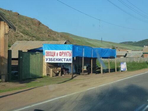 Узбекские фрукты в Сибири