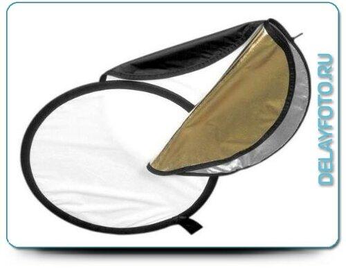 Рефлектор, отражатель 5 в 1-80 см