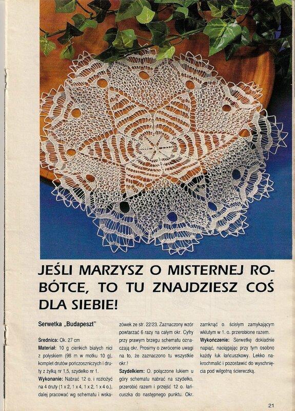 Схемы для вышивания пумы