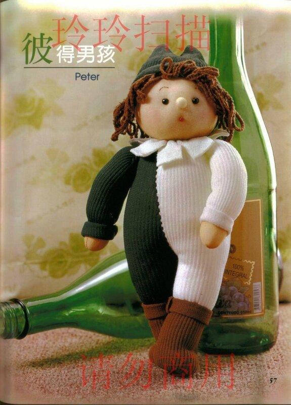 Куклы из колготок.  Как делать.  СХЕМА.