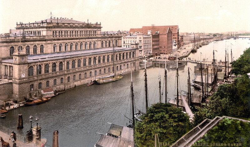 8. Биржа и гавань, Кенигсберг (Восточная Пруссия)