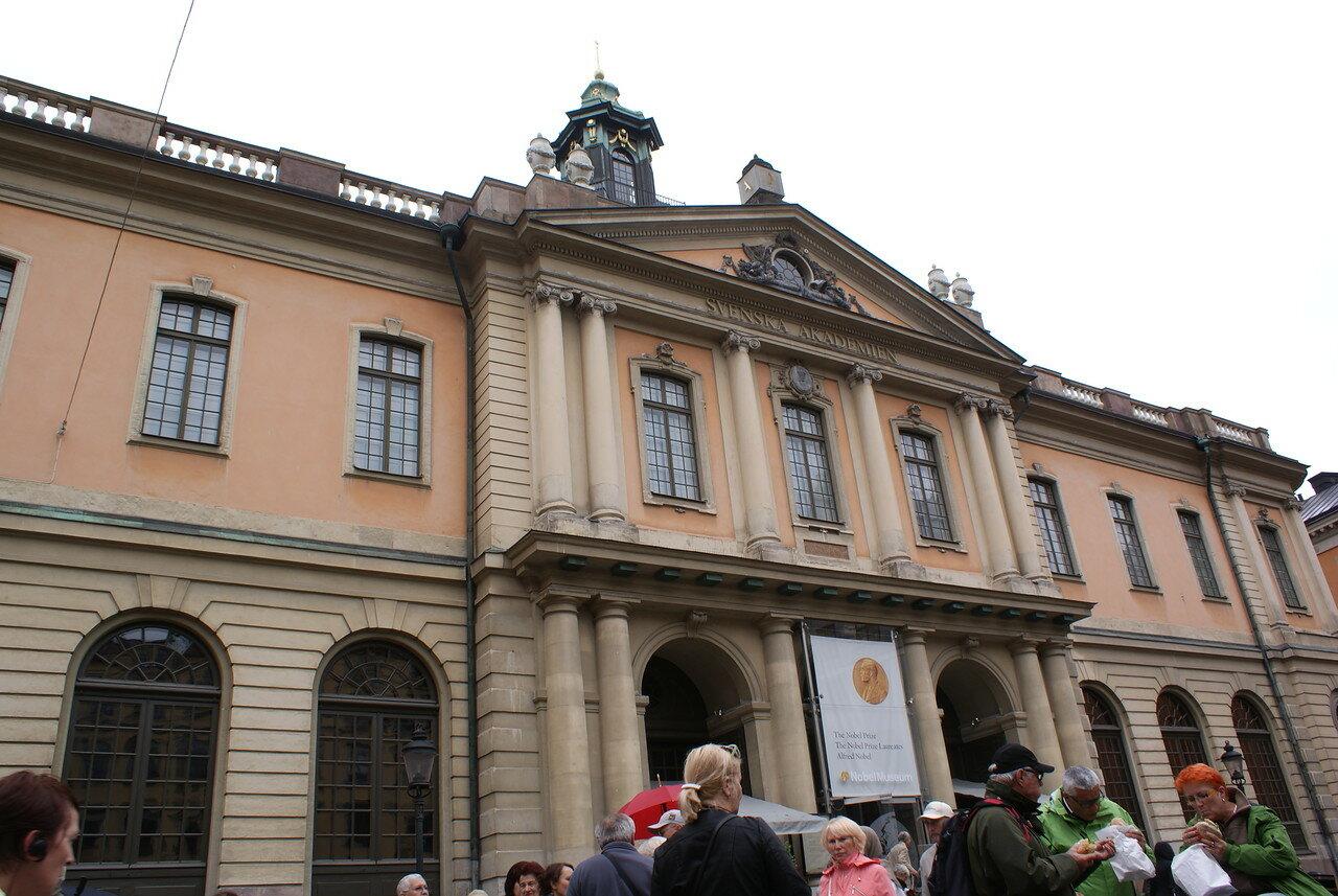 Здание Биржи. Ныне Музей Альфреда Нобеля