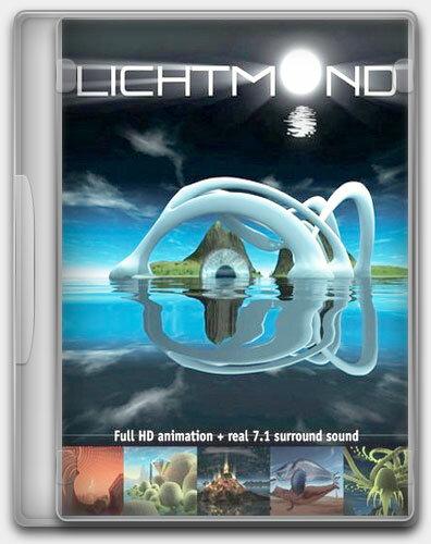 Лунный свет / Lichtmond