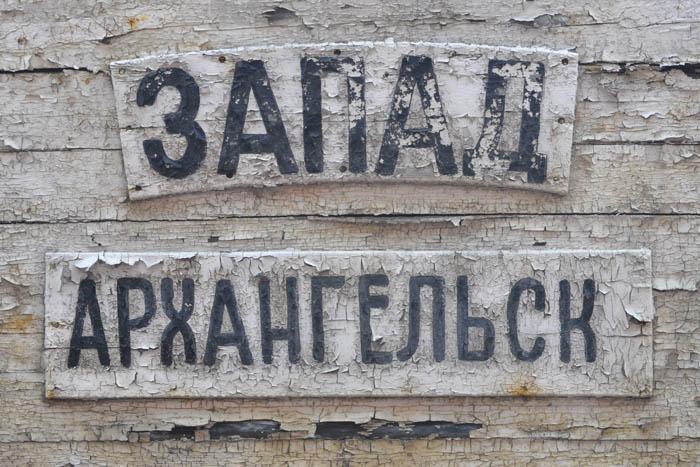 ЗАПАД_8.jpg