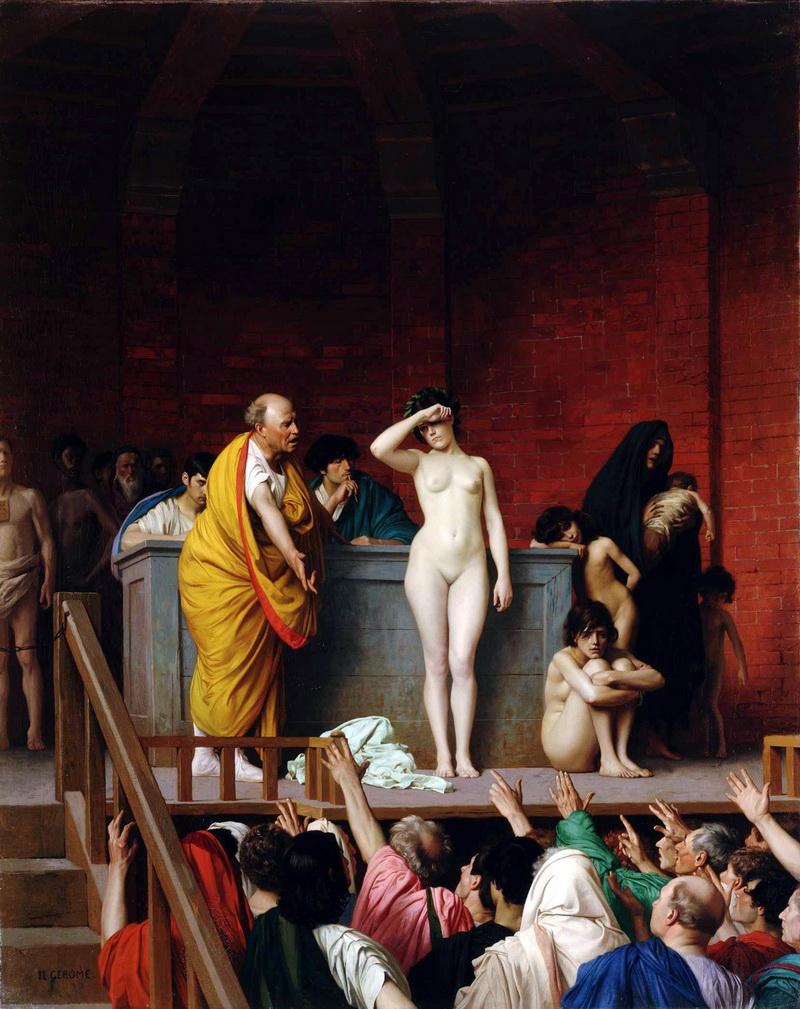 Фото женщин рабынь 3 фотография