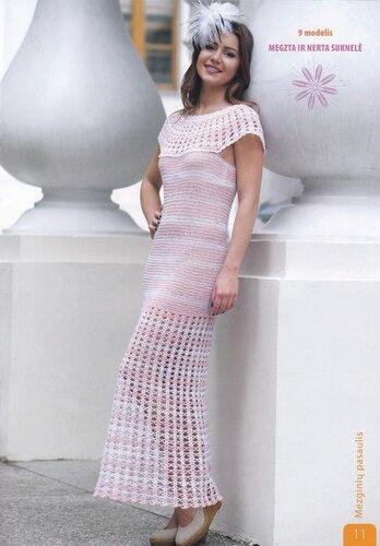 Платье клеопатры крючком схема