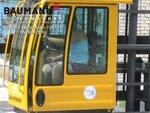 Боковой погрузчик BAUMANN от дистрибьютора Бауманн в России