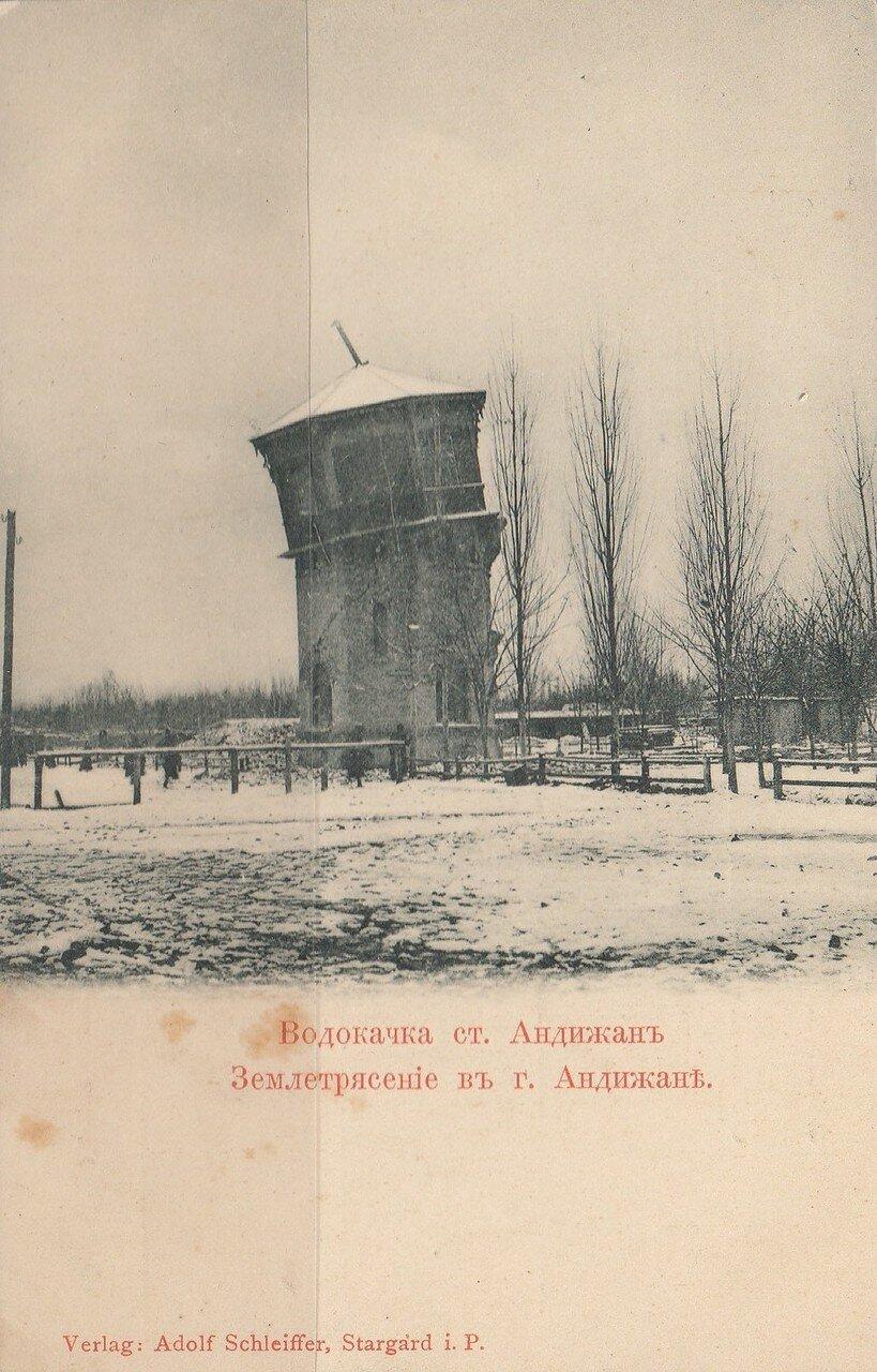 Водокачка в Андижан