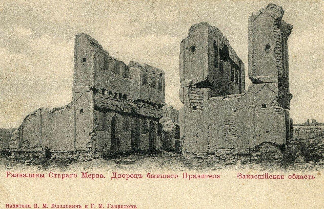 Дворец бывшего правителя