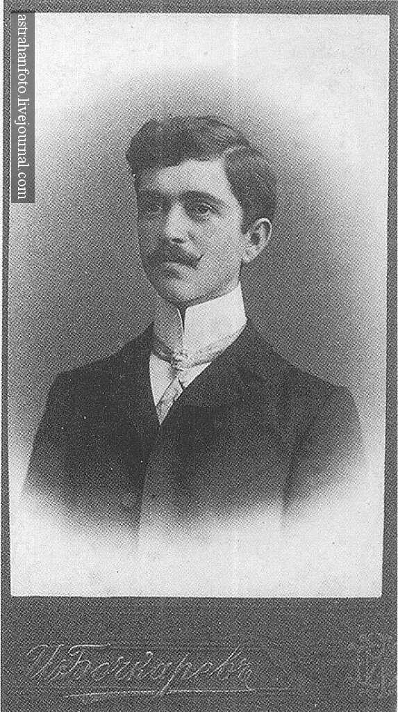 Портрет В. Гребенщикова. 1906