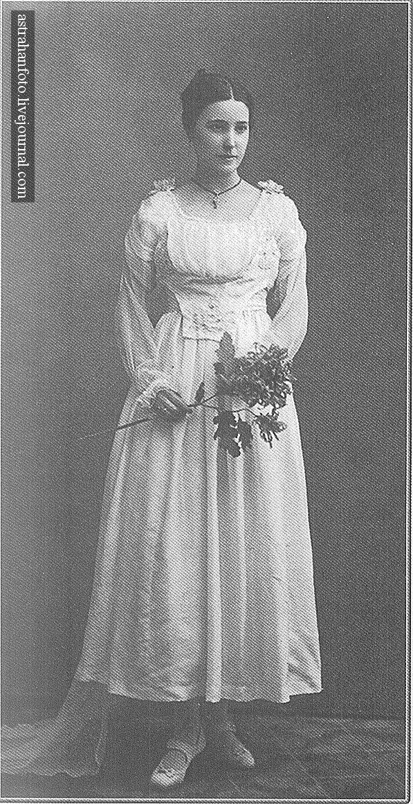 Ф. Роговенко. Невеста. 3.2.1919