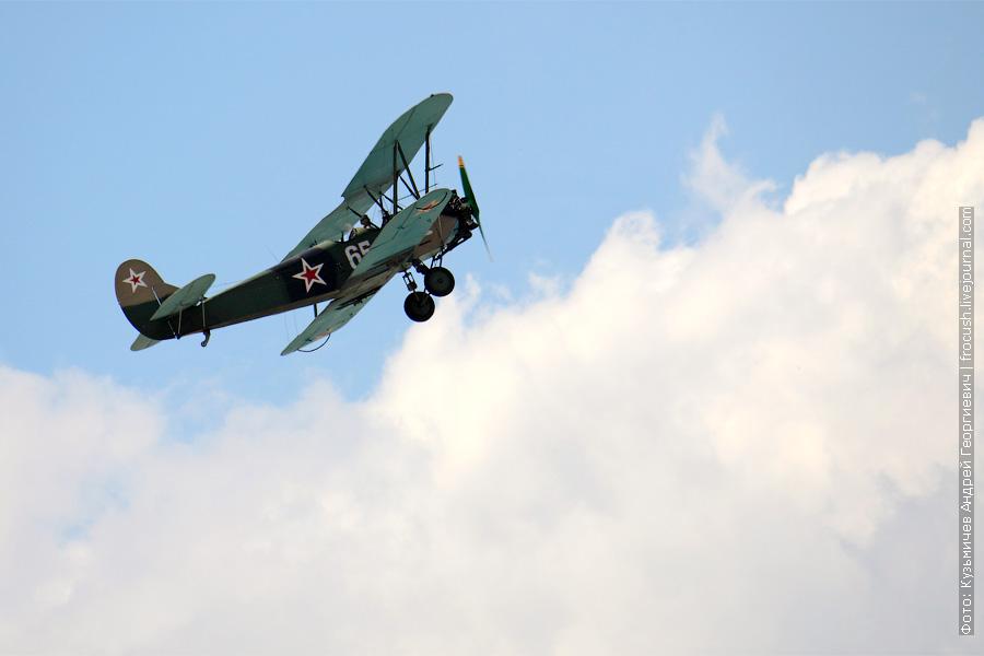 самолет У-2 (ПО-2) «кукурузник». 100 лет ВВС