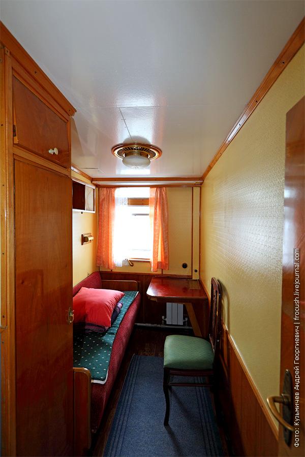 одноместная каюта №20 на средней палубе. фотографии теплоход Г.В.Плеханов