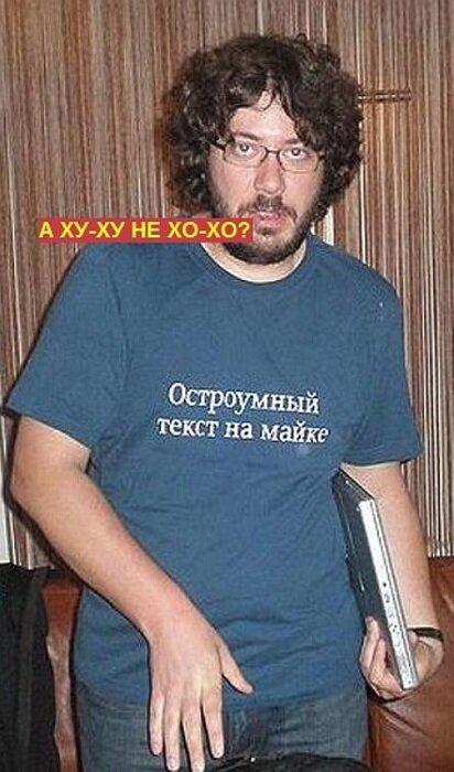Артемуй Сисярик Первый, Великий