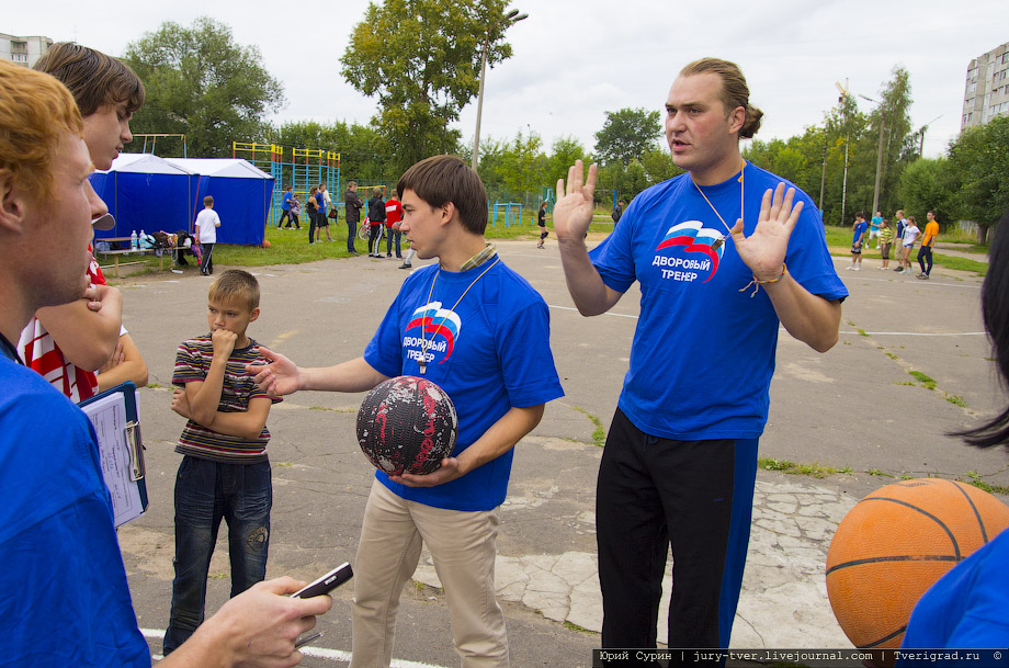 Проект Дворовый тренер в Твери 2012
