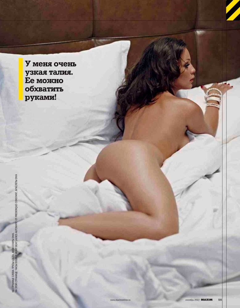 Miss Maxim Карина Турина 2012 в журнале Maxim Россия, сентябрь 2012