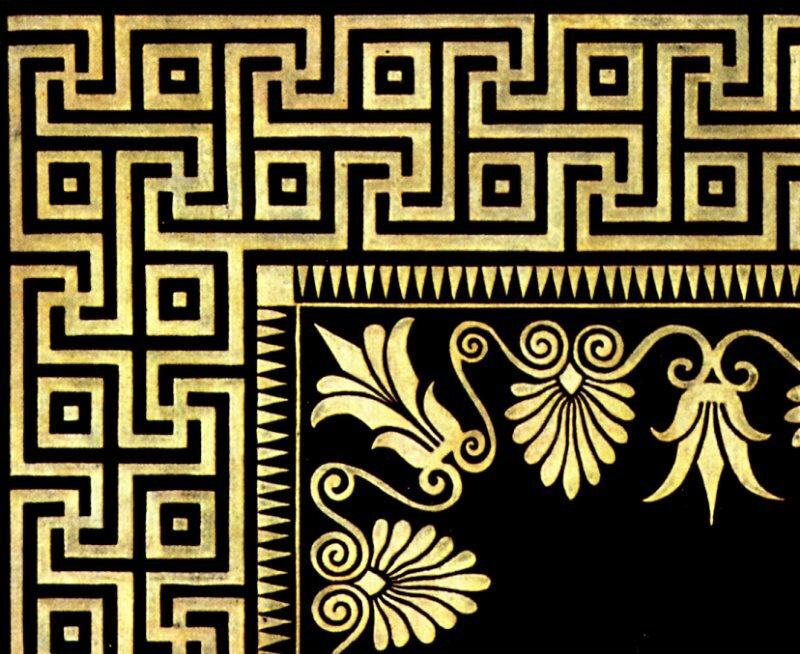 Греческий орнамент.