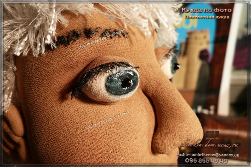 Портретная текстильная кукла.Шаржево - портретная кукла.портретные куклы по фото.Шарж куклы.