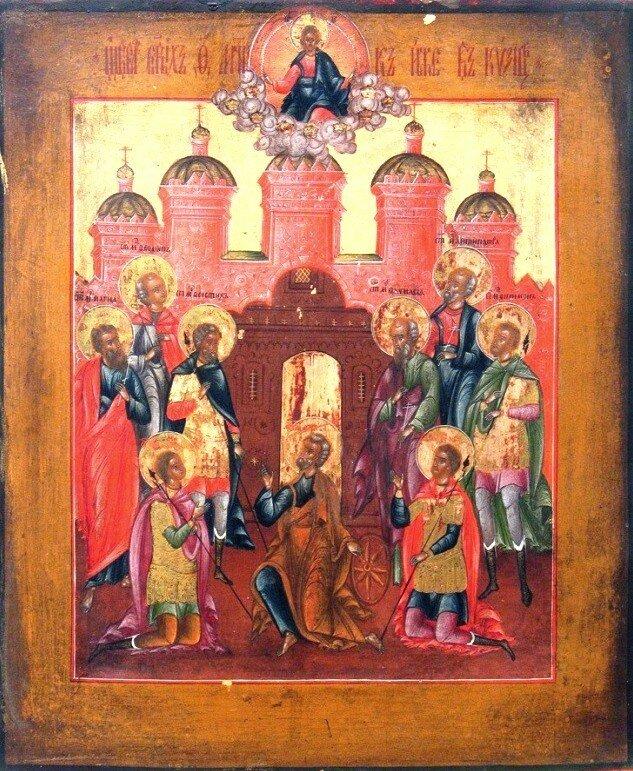Святые Девять мучеников Кизических.