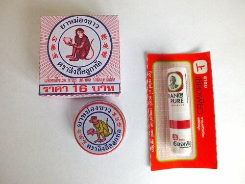 lekarstvo-ot-davleniya-iz-taylanda