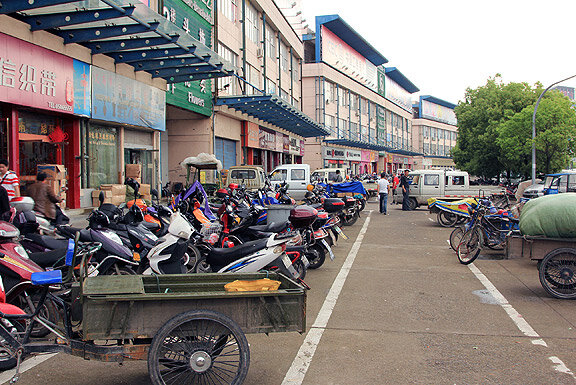 рынок в Иу