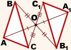 primer-figur-simmetrichnyh-otnositelno-tochki