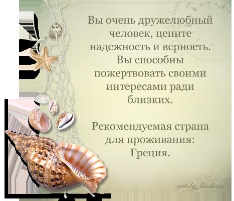 0_97237_47e15502_orig