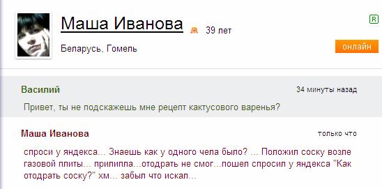 http://img-fotki.yandex.ru/get/6504/18026814.27/0_65ab1_f2e835e_XL.jpg