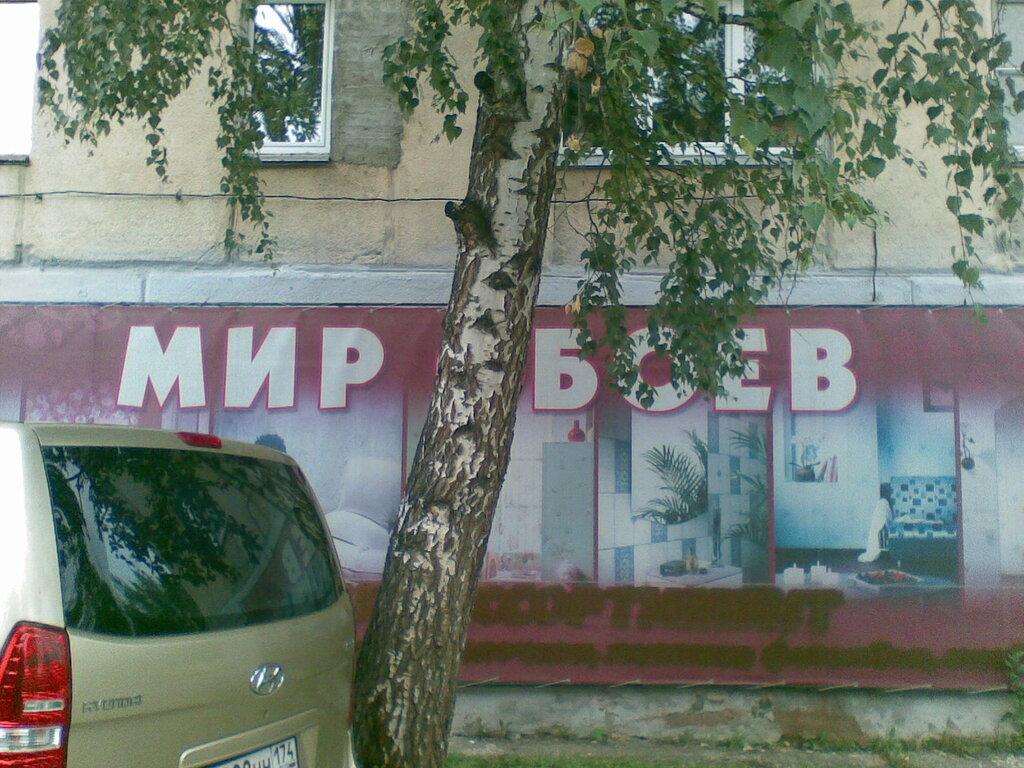 Бойцовский клуб. Город Златоуст